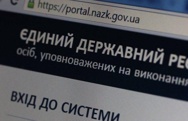 ГПУ: у53 нардепов выявили нарушения вэлектронных декларациях