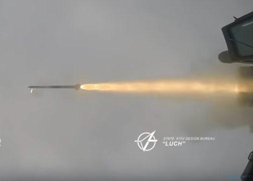 ракета КБ Луч