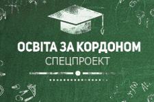 education_300x