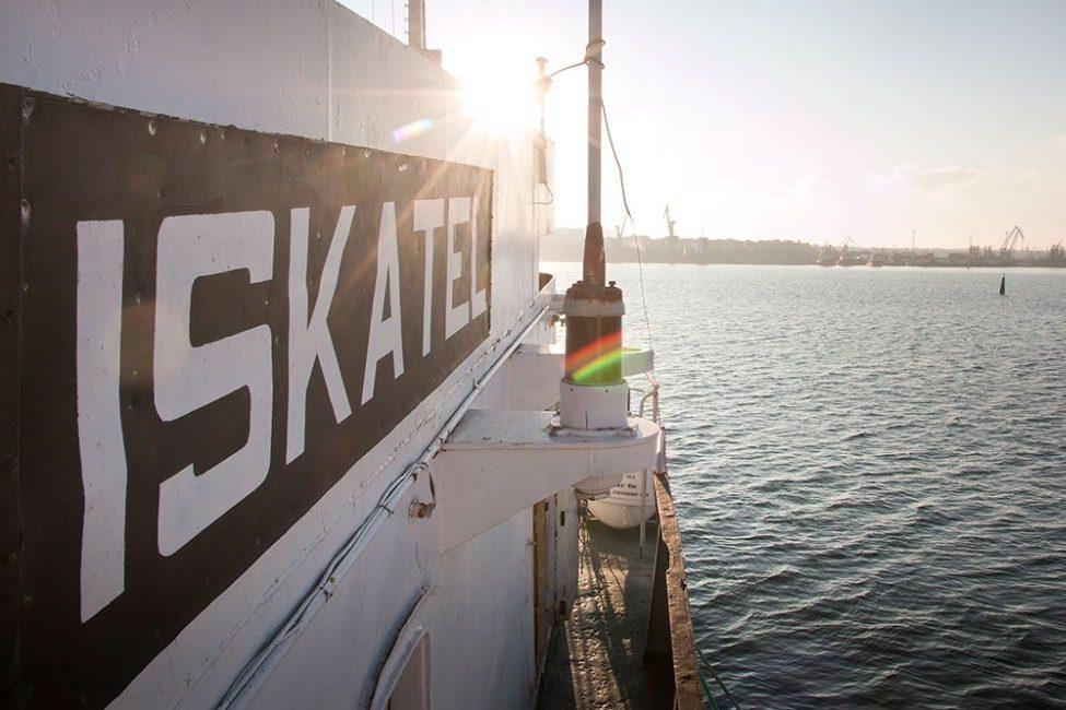 Украинское судно «Искатель» разведало вЧёрном море 35 миллиардов кубов газа