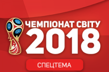 chempionat-svitu_300x