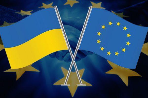 Асоціація Україна ЄС