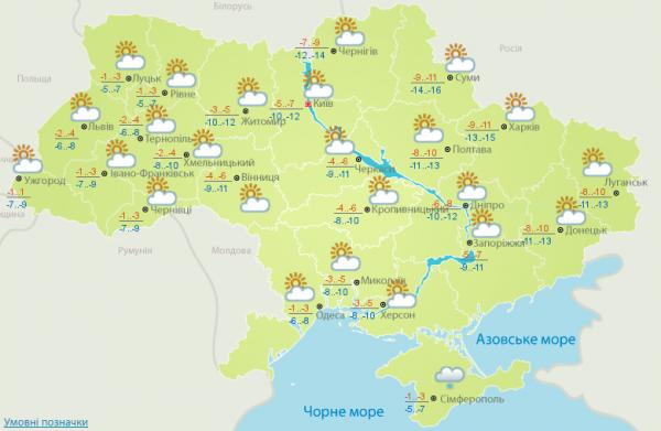 Завтра вгосударстве Украина предполагается облачная погода, небольшой снег