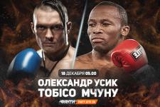 boxing_600x