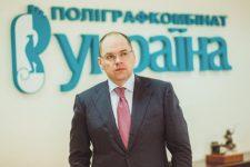 Михайло Степанов