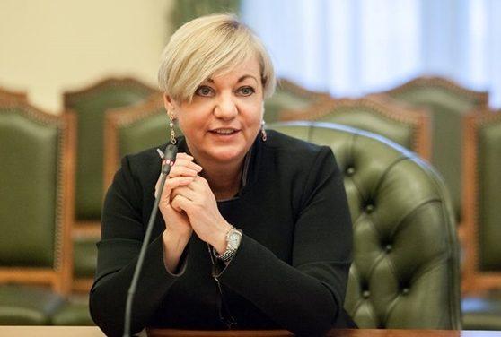 Полный порядок в«ПриватБанке» наступит максимум через три года,— Гонтарева
