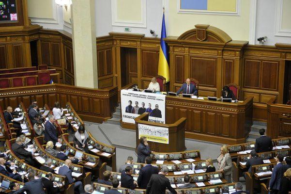 Нардепы одобрили закон обамнистии справками Порошенко