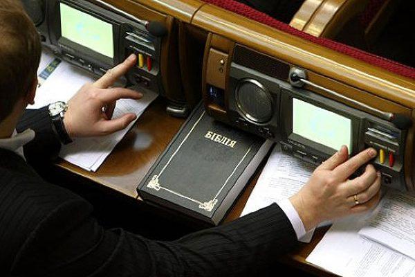 """В Раде предлагают ввести уголовную ответственность за """"кнопкодавство"""" - Цензор.НЕТ 1077"""