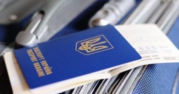 паспорт ЄС