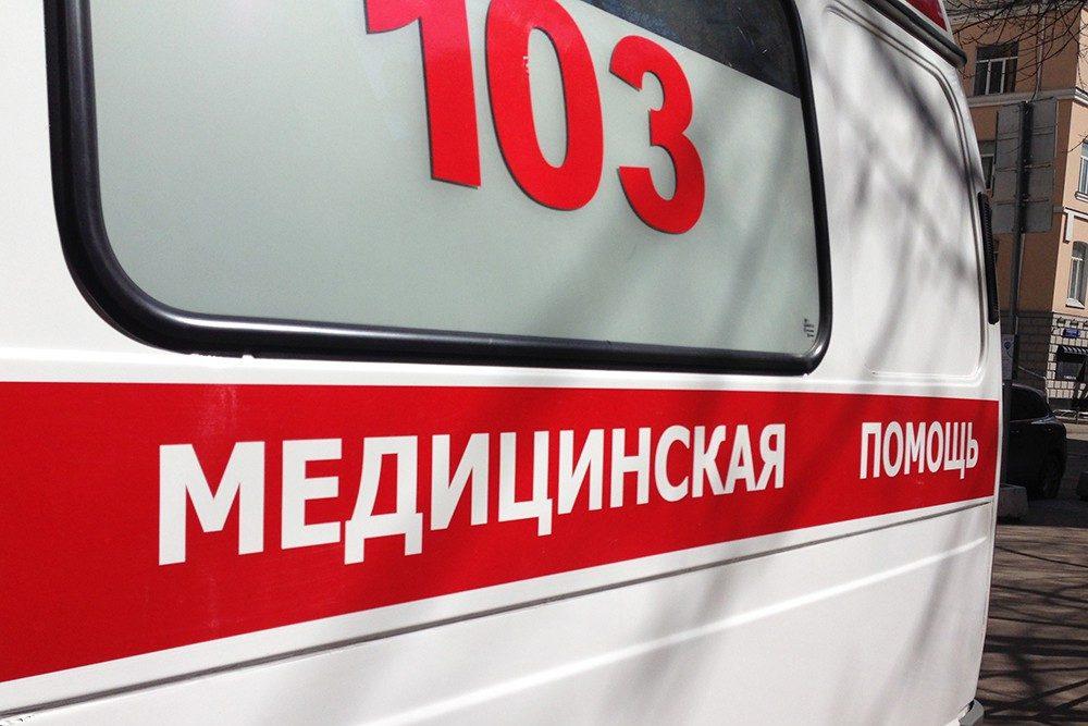 Швидка допомога РФ