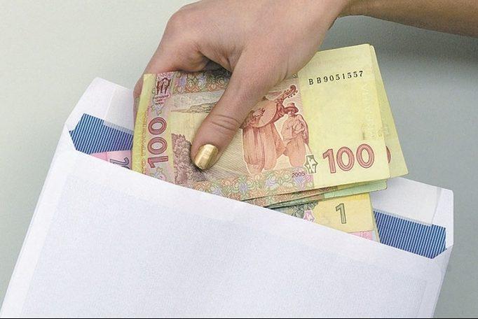 Средняя заработная плата вконце осени подросла на56 грн