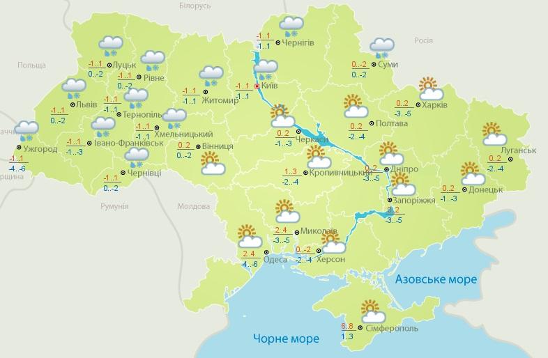погода 3 січня