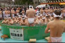 китайці ванна