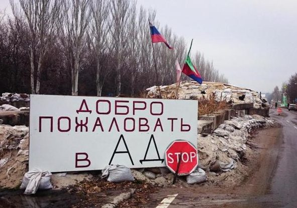ДНР Донбас ЛНР