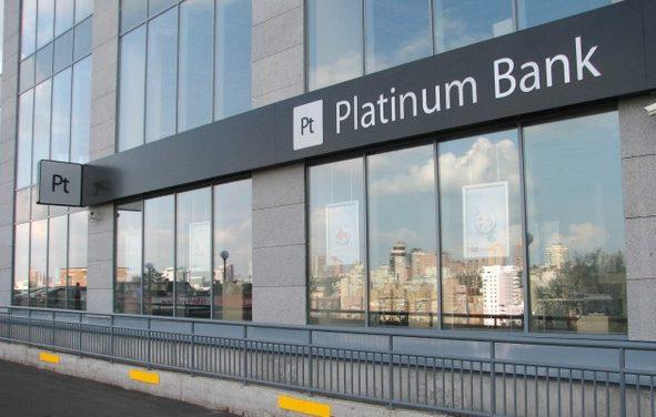 Платинум банк