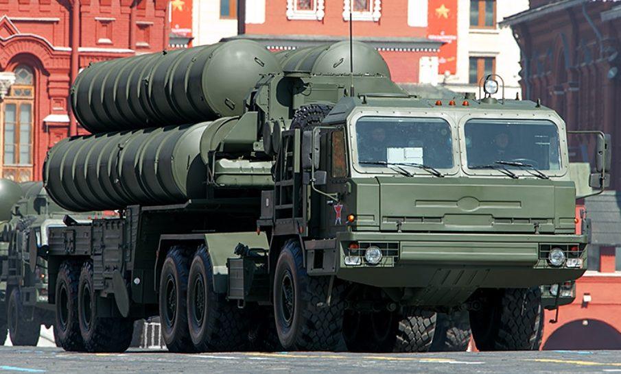 С 400 Москва