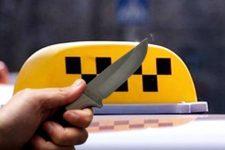 Вбивство таксиста