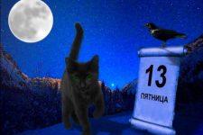 pyatnytsa-13