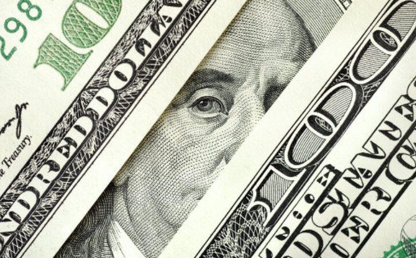 Kypc доллара трудовая биржа forex