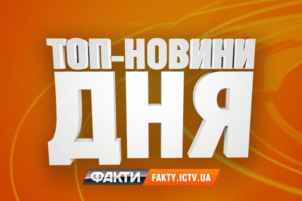top_-3