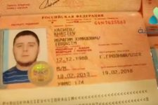 паспорти РФ ІДІЛ