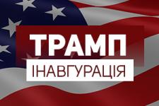 tramp_300x_x-kopyya