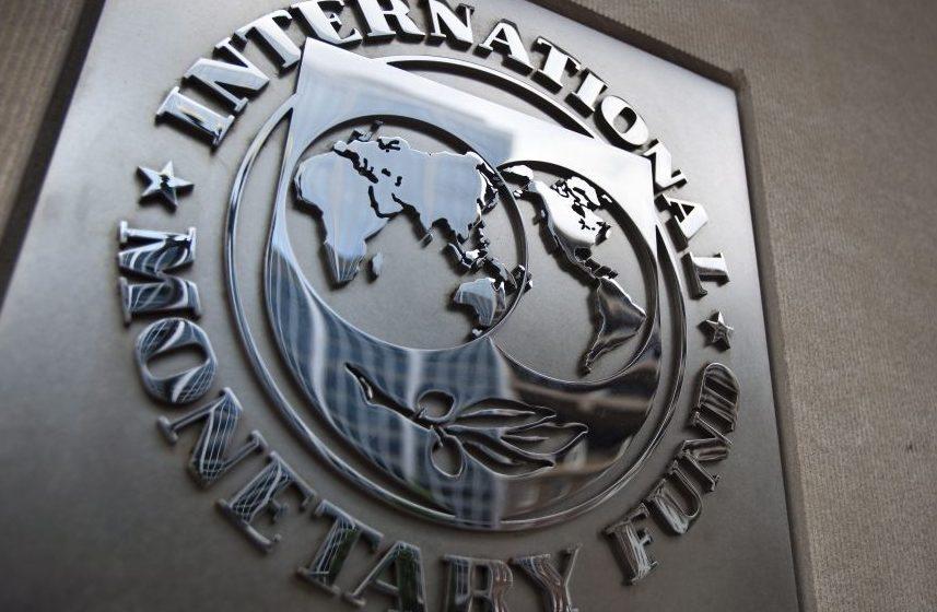 МВФ невключил вянварскую повестку дня транш для государства Украины