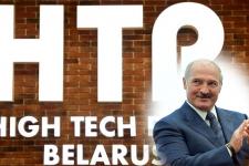 Парк высоких технологий Беларусь