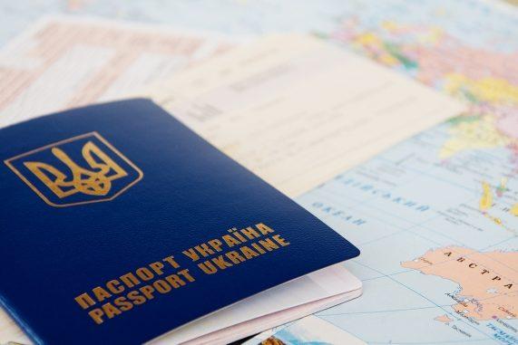 Картинки по запросу закордонний паспорт