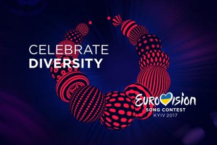 Картинки по запросу евровидение 2017 отбор украина
