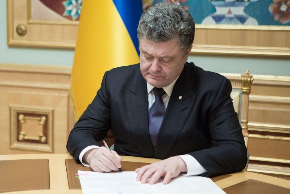 Порошенко разъяснил антикоррупционерам значимость закона обе-декларациях