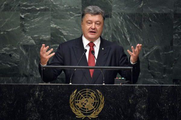 ВКиеве считают, что Российскую Федерацию раздражают «успехи» Украины