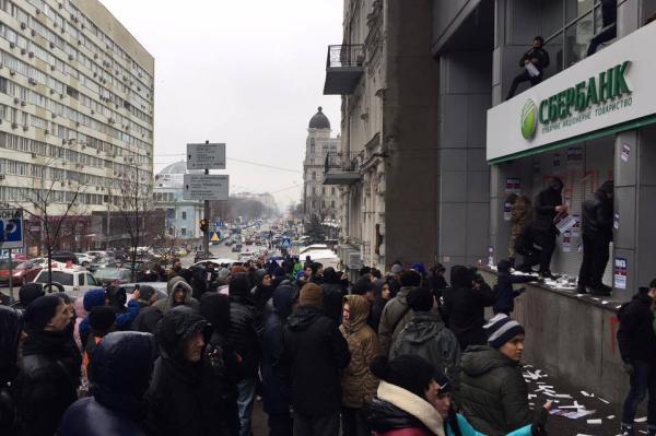 Картинки по запросу киев российские банки картинки