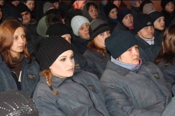 Ют уб секс в женских зонах видио в казхстане