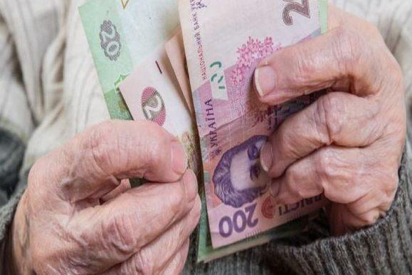 Пенсия в 2015 год январь