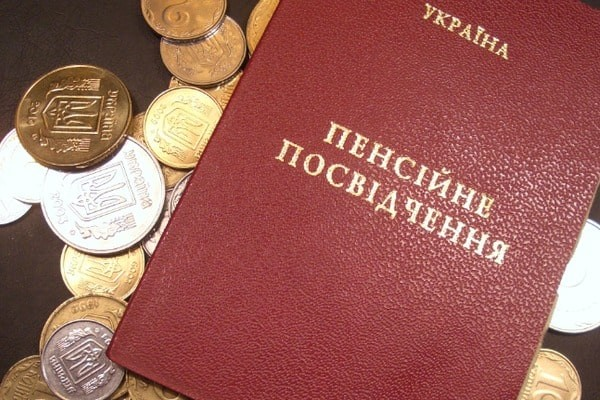 Розенко дал анализ информации оповышении пенсионного возраста