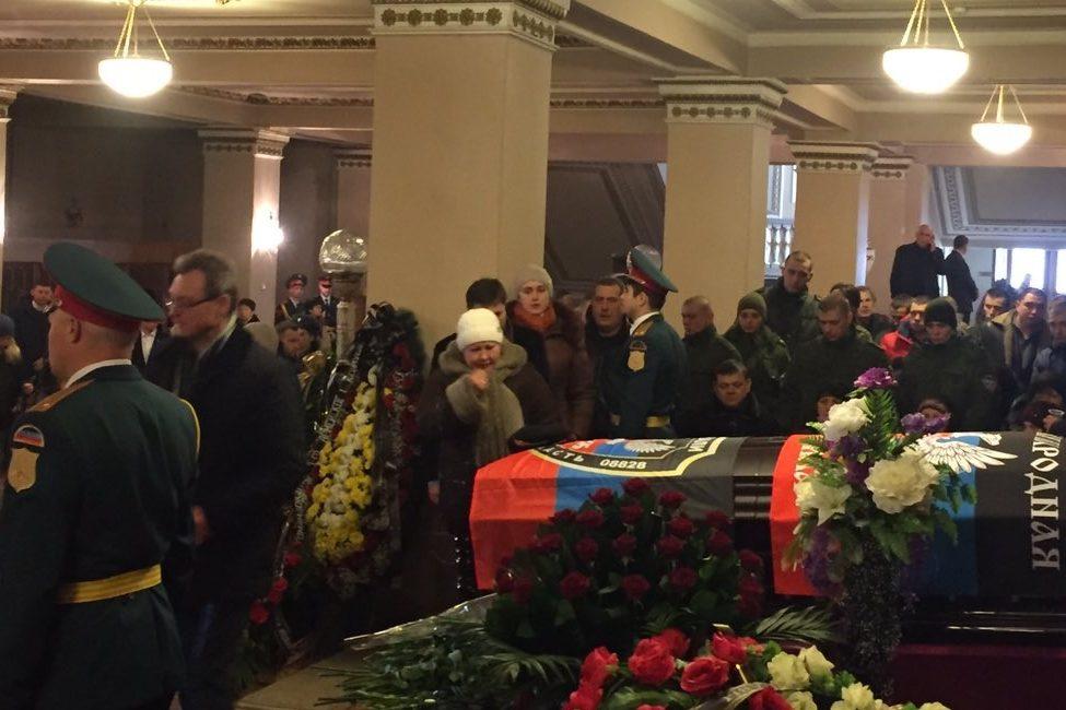 Гіві похорон