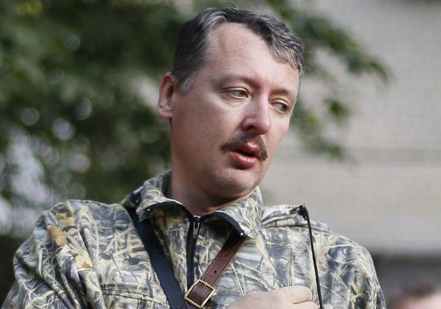 Гиркин: Главарей боевиков наДонбассе ликвидируют только спецслужбыРФ