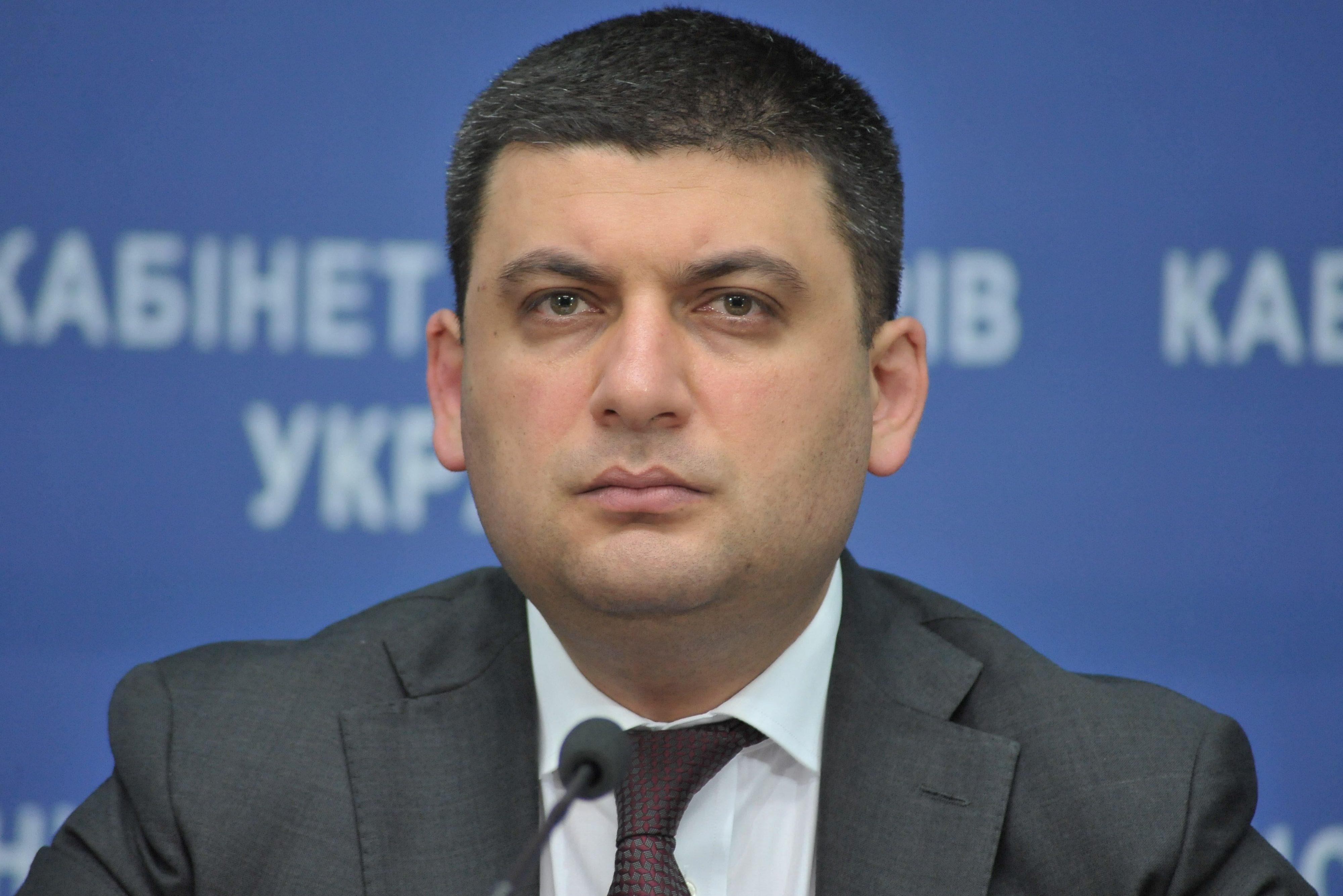 Володимир Гройсман