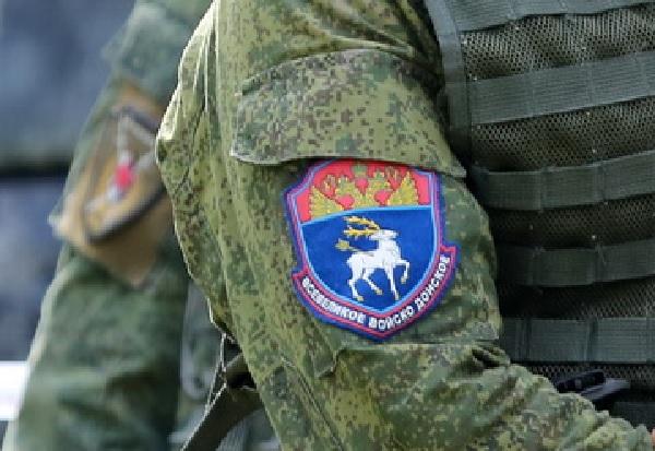 козак РФ шеврон