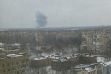 Донецьк вибух
