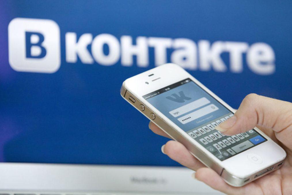 «ВКонтакте» сделает функцию вызова такси