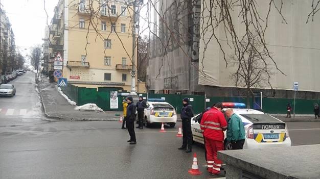 ВКиеве произошла потасовка между протестующими иполицией