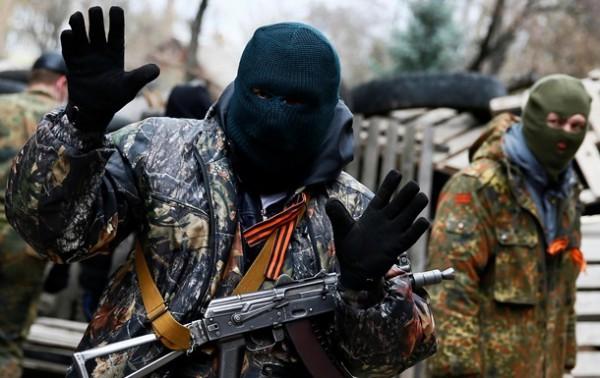Террористы днр фото фото 465-977