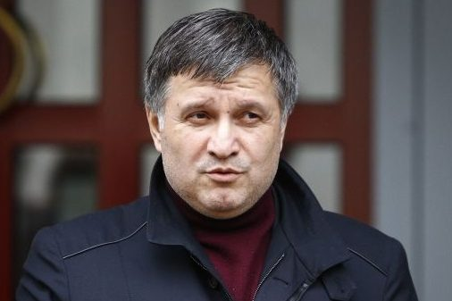 Аваков раскритиковал политику украинской столицы вотношении блокады Донбасса