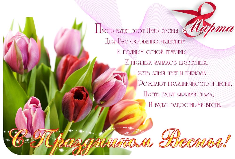 Поздравление от фрекен бок с 8 марта желании практически