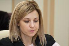 Наталія Поклонська
