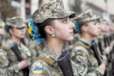 жінки АТО ЗСУ військові