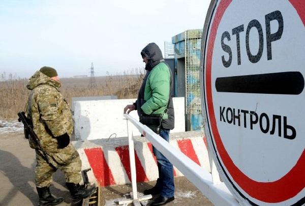 Погранслужба исполнит решение СНБО поблокаде Донбасса