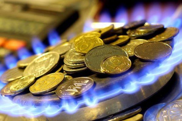 ВУкраинском государстве тарифы нагаз иотопление повысятся снова